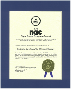 award_certificate