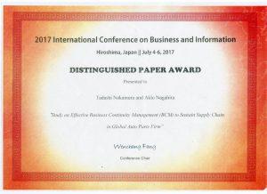 中村正さんと長平教授が distinguished paper award を受賞しました